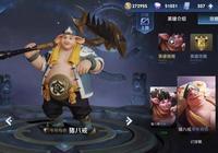 1.30版本更新,調整了13名英雄,趙子龍和楊戩要回來了!