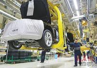 沃爾沃新款車型投放大慶工廠