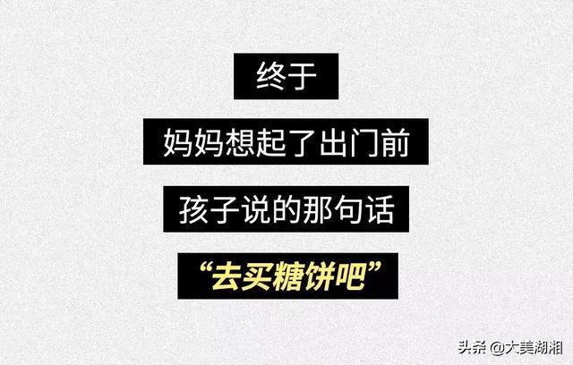 """【夜讀】""""我媽忘了我是誰…""""超暖心漫畫火了,看完淚流滿面"""