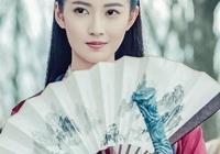 《倚天屠龍記》之奇女子趙敏