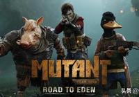 【遊戲推薦】回合制戰術冒險:Mutant Year Zero Road to Eden