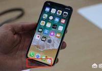 有人說華為旗艦機都賣這麼貴了,還是不能做到iPhone一樣的無下巴是為什麼?求解?