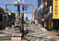 """韓國""""發飆"""",將這條街的中文名廢了!隨便改,已經沒人去了!"""