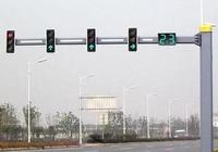 帶箭頭的紅綠燈和沒帶的有什麼區別?
