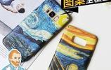 三星s8手機殼,非常貼合,手感好,保護手機也是綽綽有,好評!