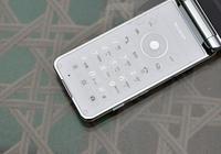 為什麼日本人還在用那些老掉牙的科技產品,比如翻蓋手機和傳真機呢?