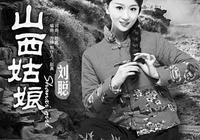 """""""山西姑娘""""劉聰""""山西山西,山西姑娘,愛吃麵來也愛家鄉……"""""""