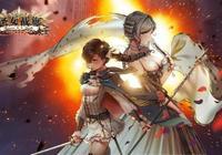 國產遊戲《聖女戰旗》即將登陸Steam 遊戲還不知道立繪真棒