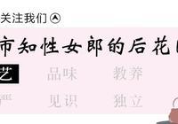 陸毅:從一夜爆紅到不溫不火,他經歷了什麼?