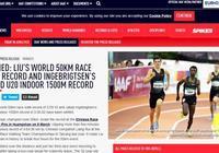 官宣!劉虹50公里競走破紀錄被認定 手握競走雙世界紀錄