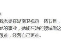 大s錄新節目被偶遇,粉絲誇她像18歲,汪小菲凌晨上線誇老婆