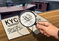 銀行和監管機構在R3區塊鏈平臺上完成KYC應用測試