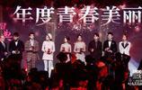 蔡徐坤、李易峰、佟麗婭、吳磊、周冬雨等獲得年度青春美麗偶像獎