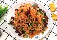 胡蘿蔔這麼做比肉還好吃,做法簡單口感勁道2元的成本全家人搶著