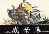 楚漢諜戰風雲:陰謀大師、特務頭子陳平,才是劉邦打敗項羽的關鍵
