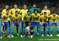 巴西重登世界第一,洗刷巴西世界盃的恥辱