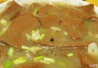 排毒清道夫——血豆腐做法