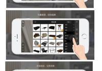 居視網絡聯手澳珀傢俱 用人工智能銷售傢俱