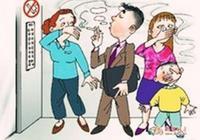 遇到電梯有人抽菸,旁邊還有人抱著嬰兒,勸不動該怎麼辦?動手打嗎?
