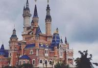 上海迪士尼門票價格是多少錢 2017年上海迪士尼門票價格