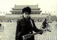 """五位內地極富才華的搖滾歌手:其中兩位很""""仙"""",一位人稱汪半壁"""