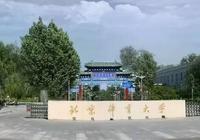 重磅|北京體育大學成立中國田徑運動學院