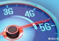 你認為部分西方國家棄用華為5G後對他們有何影響?