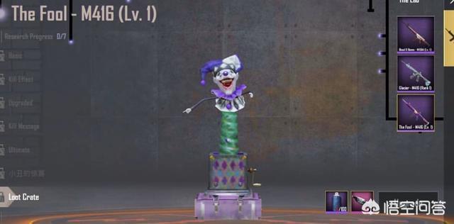 《刺激戰場》即將發佈M416愚人小丑皮膚,玩家吐槽稱太醜太噁心了,你覺得這槍好看嗎?