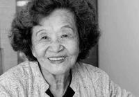 從此天堂奏響《梁祝》,中國第一代鋼琴家巫漪麗離世,出身望族18歲登上蘭心大劇院