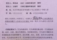 """奔馳女車主迴應""""攜款700萬私逃"""":將取證調查誰在誣陷我"""