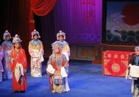秦腔:三秦大地的文化符號