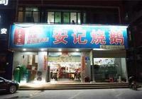 深圳最正宗老字號,吃遍了才敢說自己是吃貨!你吃過幾家?