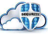 網絡信息安全產業的使命與擔當