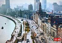 建設武漢長江中軸、長江新城,不妨學學上海