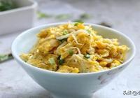超好吃的雞蛋做法大全,出鍋那一刻,我流口水了