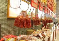 廣東的臘腸和其他地方的有什麼不一樣?