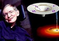 霍金又對了:人造黑洞證明霍金輻射存在