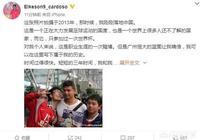 埃爾克森化名艾克森併發聲:我是中國人,為中國足球而拼搏!你會認同外籍歸化嗎?