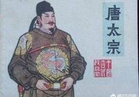 唐太宗李世民和郭子儀是什麼關係?