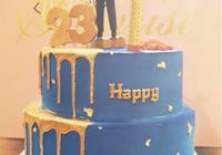 Mlxg迎來23歲生日聚會,這一大鍋小龍蝦看得人眼饞
