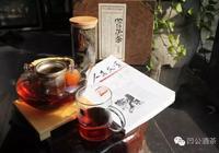 賈平凹/ 喝茶