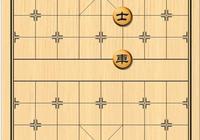 象棋高手民族英雄文天祥僅存局