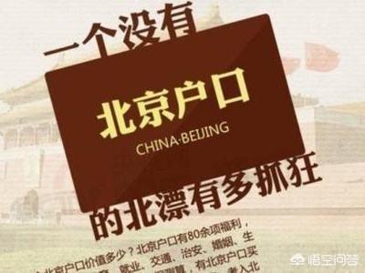 女朋友有北京集體戶口無北京房產,本人有北京房產無北京戶口,結婚後落戶,需要在本人房本上增加她的名字嗎?
