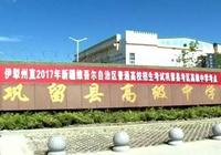 唐曉榮、努爾波拉提查看高考準備工作