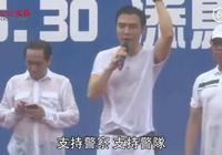 17萬香港市民上街撐警!還有梁家輝、譚詠麟、鍾鎮濤…