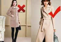 選大衣也是有技巧的!記住這3個重點,你的大衣將永不過時!
