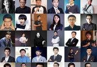 胡潤公佈30位30歲以下創業領袖:戴威,王思聰,喜茶聶雲宸都上榜