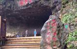 """亞洲第一長洞:長達238公里,被譽為""""中國地心之門"""",就在貴州"""