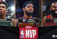 評論員楊毅認為,哈登更應該獲得本賽季的MVP,並且給出了他的理由,你怎麼看?