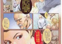 《拳皇》劇情漫畫:拳皇展現中國功夫,一般人還不是對手